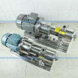 인라인 높은 가위 3 단계 균질화기 펌프