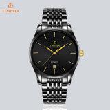 고품질 호화스러운 자동적인 시계 남자 스테인리스 시계 72335