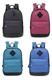 В прошлом месяце поездки рюкзак,&Nbsp;все виды сумок&Nbsp;на заказ и готовы к работе в