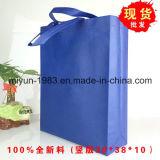 Sac à provisions ultrasonique non tissé de sac de constructeur de la Chine