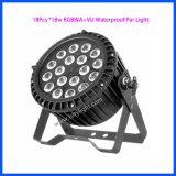 防水IP65 LED Parcan 18PCS*18W Ceiling/DJの照明