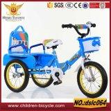 Vendita sicurezza e di buon triciclo dei bambini 3wheels/Baby