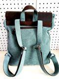方法新しい設計されていた実質の革キャンバスのバックパック旅行スポーツ偶然袋(#20015)