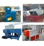 China Máquina de trituración de alta eficiencia