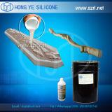 シリコーンゴムの液体を作るファイバーのガラス製品型