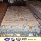 プラスチック型の鋼鉄のためのP20/1.2311/PDS-3型の鋼板