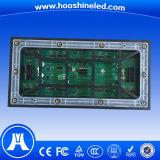 La haute l'écran polychrome extérieur de la vitesse de régénération P8 SMD3535 DEL