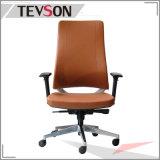 현대와 상류 탄력 있는 두목 가죽 사무실 의자 (DHS-B220)