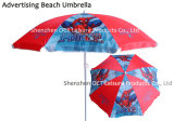 Starker Strand-Regenschirm mit starkem Belüftung-Deckel (OCT-BUDPVC)