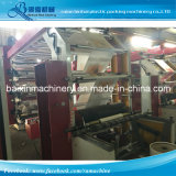 Compuesto máquina de papel de impresión flexográfica de alta velocidad 130 m / min