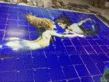 Mosaico della piscina, mattonelle di mosaico, mosaico di cristallo (HSP334)