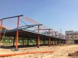 Almacén estructural de acero prefabricado del fabricante profesional