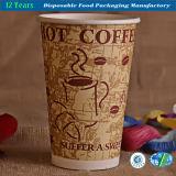 뚜껑 처분할 수 있는 12/14/16 Oz 커피 또는 차 종이컵 & SIP