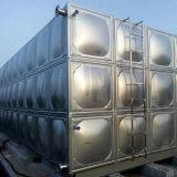 Prix de réservoir d'eau en acier inoxydable