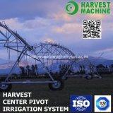 穀物の潅漑機械