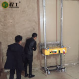 機械を塗る自動壁はまたは機械か自動レンダリングの機械装置をする