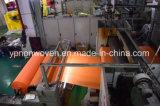 Yp-S 1,6 м/2.4m/3,2 м Hot-Sale Spunbond РР не из производственной линии