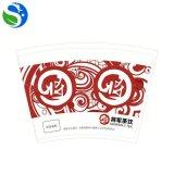 Cuvette de papier potable chaude enduite de PE simple d'OIN 9001 de Sqs