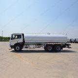 Hot Sale FAW 25 tonnes camion-citerne avec réservoir d'eau de qualité supérieure