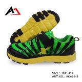Дешевые для ходьбы обувь для спортивной обуви для мужчин (AK619-2)