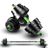 Haltères réglables de vente chauds neufs d'haltère de l'eau de matériel de forme physique de gymnastique pour l'exercice de Crossfit