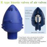 Клапаны воздуха полива земледелия Bav110K25 кинетические