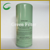 Hydraulic Filter Uses for Sullair (P/N 250025-526)