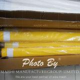 Желтый Трафаретная сетка