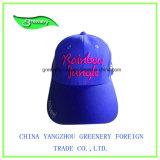 紫色の美しい3D刺繍の子供のスポーツの帽子