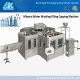 液体の充填機か飲料水のびん詰めにする機械