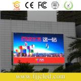 Pefect do desempenho de tela de vídeo a cores interiores display LED para palco
