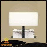 대리석 물자 가정 현대 독서 테이블 램프 (KAT6106)