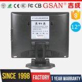 Gsan Dislay Panel 12 Zoll LCD-Monitor
