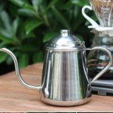 ステンレス鋼のガチョウの首の長いリップのコーヒー鍋