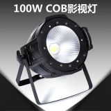 A la par de LED de luz puede 100W luz cálida COB COB 100W para la etapa, el proyecto de boda