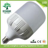 SMD 5730 10W 15W 20W 30W 40W 알루미늄 PC 주거 LED 전구