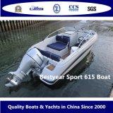 Bestyearのスポーツ615のボート