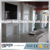 ロビーまたは居間または浴室部屋のための自然な大理石の壁のタイルかクラッディング