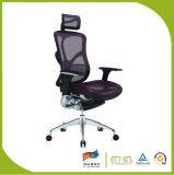 高品質の健全な広州のオフィス用家具の椅子