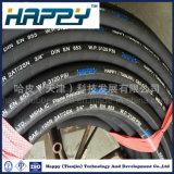 SAE 100r2At/2sn câble tressé flexible en caoutchouc hydraulique