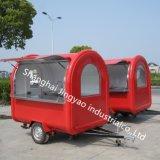 熱い販売のドバイの移動式白い食糧トラックのコーヒーファースト・フードの販売のカートのトレーラー
