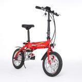 Китай заводской оптовой Bike 250W электрического двигателя привода складной велосипед