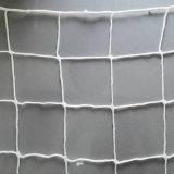 ゴルフ方法のネット、野球のネット、バレーボールのネット、フットボールの純にスポーツの得ること