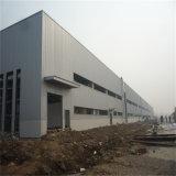 Magazzino prefabbricato della struttura d'acciaio della costruzione di disegno industriale della tettoia
