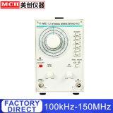 3 à 450MHz RF harmonique AM/FM 0 - Générateur de signal RF 150 MHz (MAG-450)