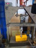 O Ce GS autorizou o tirante magnético permanente