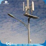 Galvanisé à chaud de contrôleur de charge MPPT hybride solaire éclairage de rue du vent