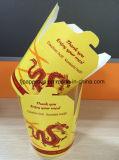 Papiercup, Papierkasten, Papierkaffeetasse, Papiermantel mit PET, Verpackungs-Papier