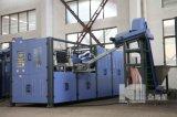 Автоматическая машина для выдувания Пэт (АВК4)