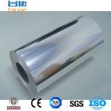5456 Bonne qualité Prix concurrentiel Bandes en aluminium pour le procédé d'anodisation
